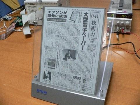 Новый прототип электронной бумаги от Epson