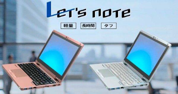 Ноутбук panasonic let s note rz4 цена