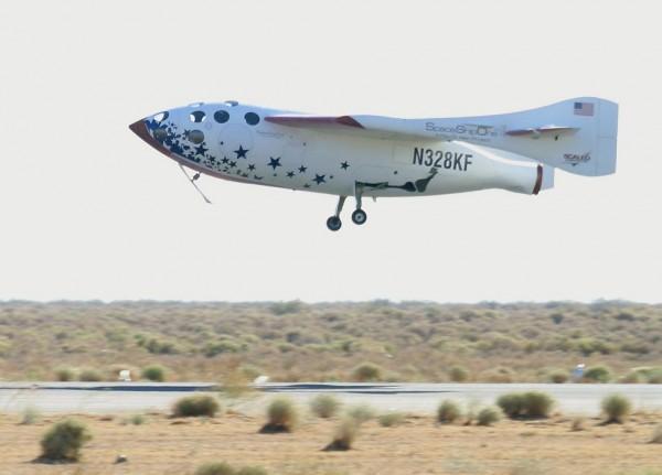 10 лет назад SpaceShipOne открыл эру частной космонавтики