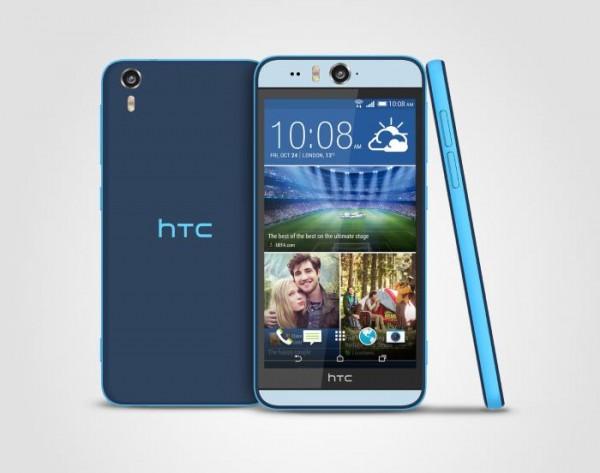 Официальный анонс селфи-смартфона HTC Desire Eye