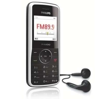 Philips 198 и 199 – новые телефоны начального уровня