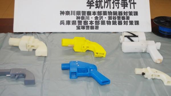 Японцу грозит тюрьма за пистолет, распечатанный на 3D-принтере