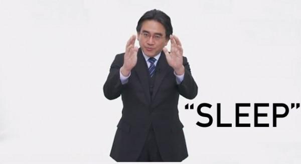 Nintendo выпустит трекер сна в 2016 году