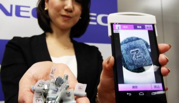 NEC научит смартфоны искать подделки