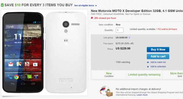 Moto X 2013 Developer Edition можно купить за 230 долларов