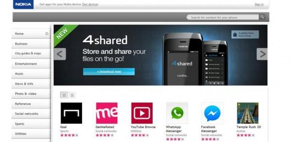 Microsoft закрывает Nokia Store