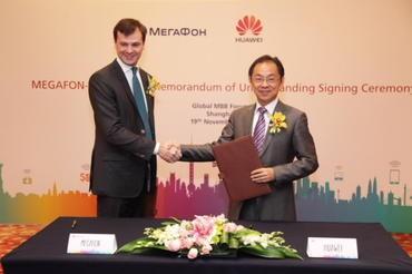 Huawei построит сеть 5G к ЧМ-2018
