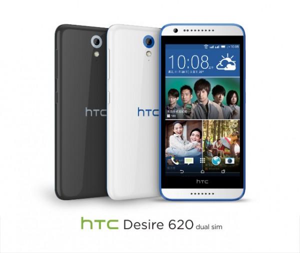 HTC Desire 620: смартфон с раздвоением «личности»
