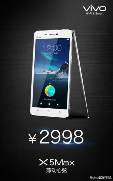 Дистрофию в массы: Vivo представила тончайший в мире смартфон X5 Max