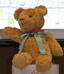 Robotic Teddy – GPS-медвежонок
