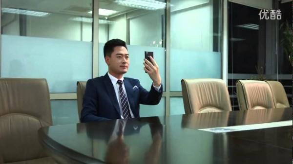 ViewSonic создала смартфон со сканером радужной оболочки