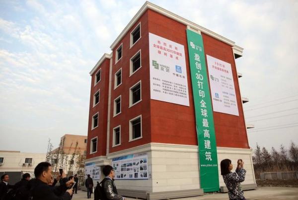 В Китае придумали «печатать» дома строительными отходами