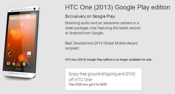 Смартфоны Google Play edition исчезли из Play Store