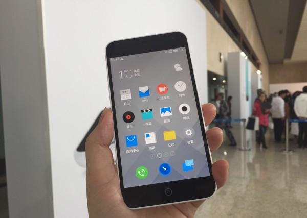 Состоялся официальный анонс Meizu M1 Note Mini