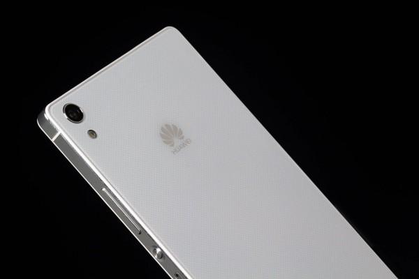 Huawei представит Ascend P8 15 апреля