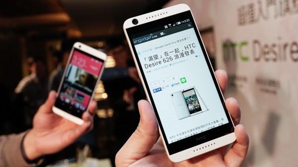 Компания HTC официально представила смартфон Desire 626
