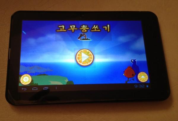 Первый северокорейский планшет Samjiyon доступен для покупки на Ebay