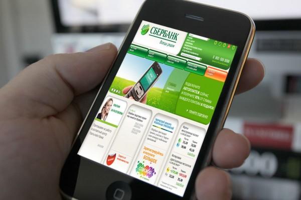 Приложение «Сбербанк Онлайн» для Android стало безопаснее