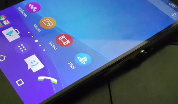 Sony Xperia Z4: новые «шпионские» фото
