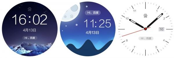 DuWear — новая ОС для «умных» часов от Baidu