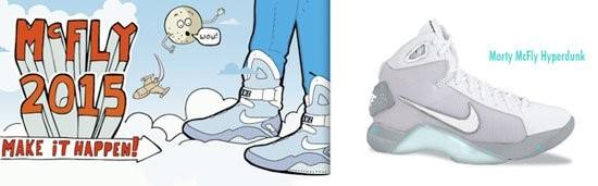 Кроссовки будущего от Nike