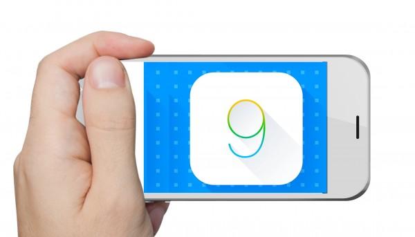 iOS 9: прощай, Jailbreak?