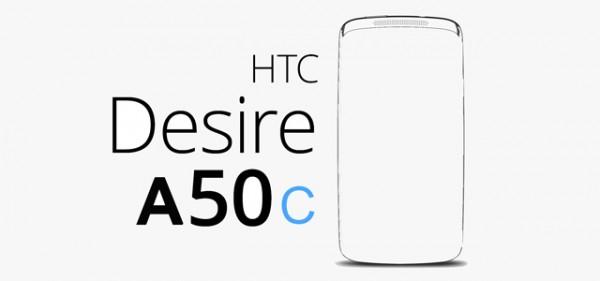 HTC пополнит линейку Desire 8-ядерным A50C