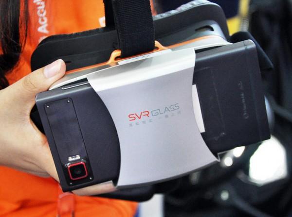 SVR Glass: виртуальная реальность за 50 долларов