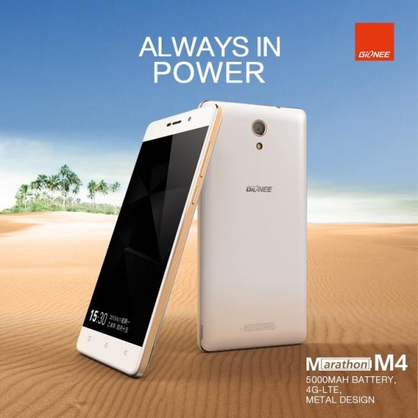 Marathon M4 — долгоиграющий смартфон от Gionee