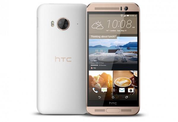 HTC One ME — первый смартфон с процессором MediaTek Helio X10