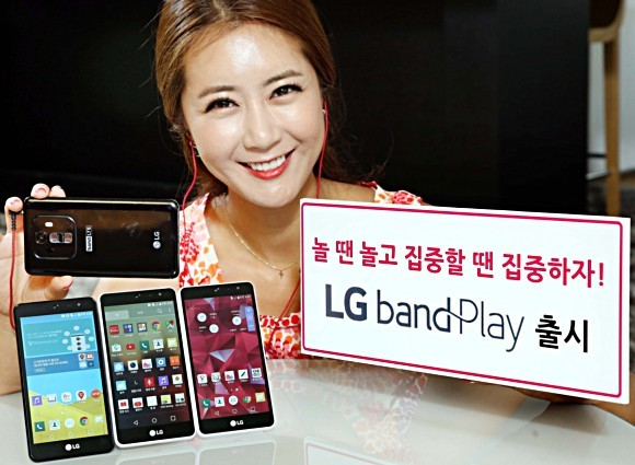 LG Band Play — смартфон для меломанов