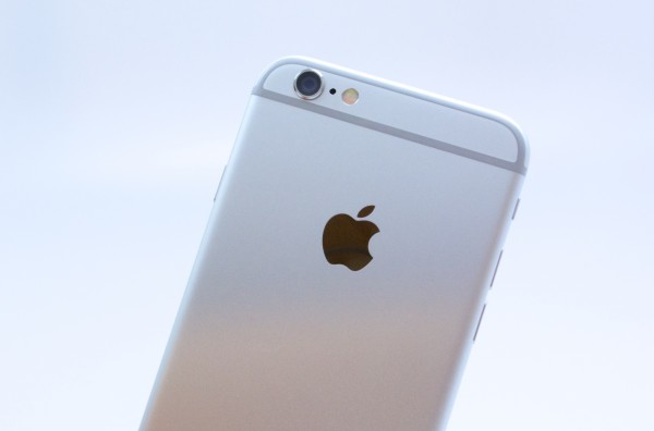 Логотип Apple перестанет быть декоративным украшением