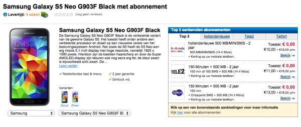 Продажи Samsung Galaxy S5 Neo уже стартовали