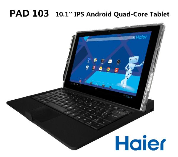 Haier HaierPad 103: 10,1-дюймовый планшет с клавиатурой и стилусом