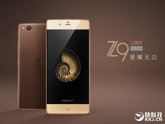 ZTE Nubia Z9 Special Edition — смартфон к дню рождения Nubia