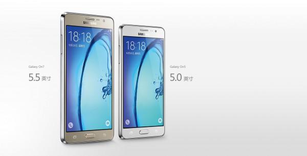 Galaxy On5 и Galaxy On7: бюджетные смартфоны от Samsung