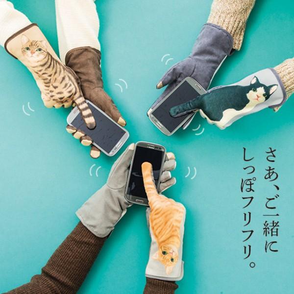 В Японии придумали прикольные перчатки для сенсорных дисплеев