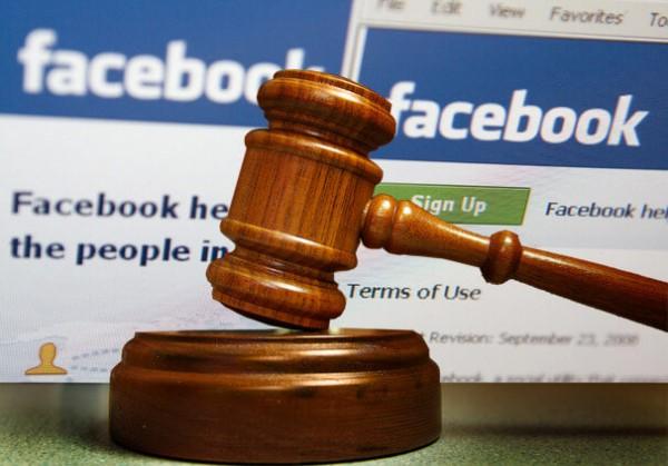 Зашел на Facebook под чужим именем? Под арест!