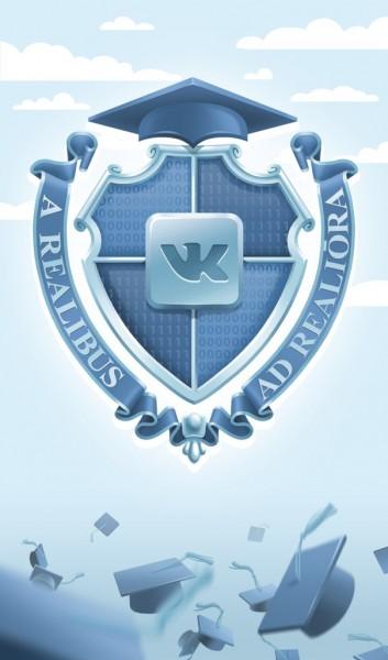 Социальная сеть «ВКонтакте» открыла бесплатный университет