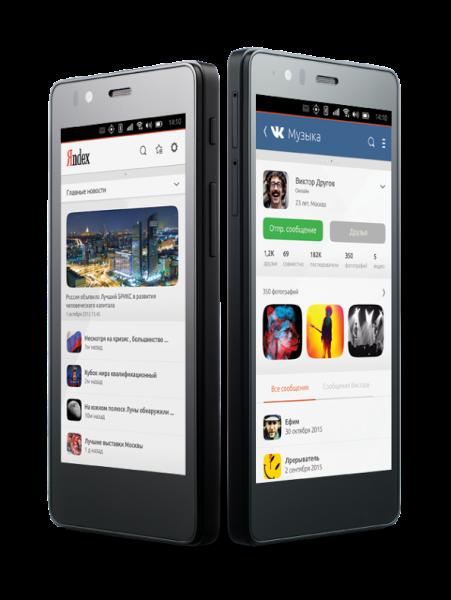 Слух: 17 ноября в России дебютирует BQ Aquaris E5 HD под управлением Ubuntu Touch