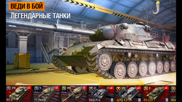 World of Tanks Blitz перенесли на телефоны под управлением Windows 10?