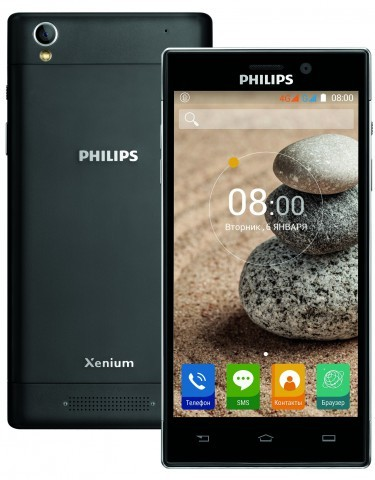 Philips Xenium V787 — 22 часа веб-серфинга без подзарядки
