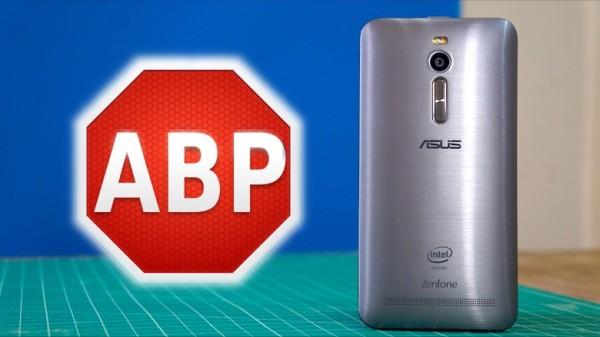 Телефоны и планшеты ASUS будут блокировать рекламу