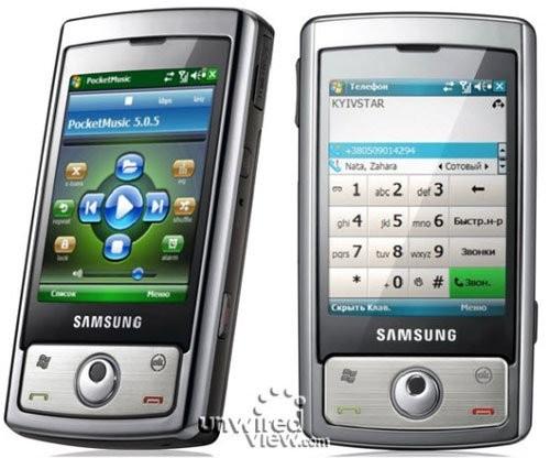 Официальный релиз Samsung i740