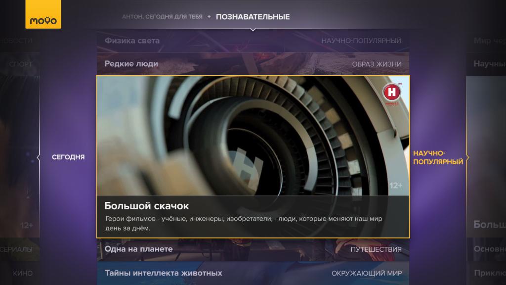 Как смотреть онлайн ТВ бесплатно | remontka.pro
