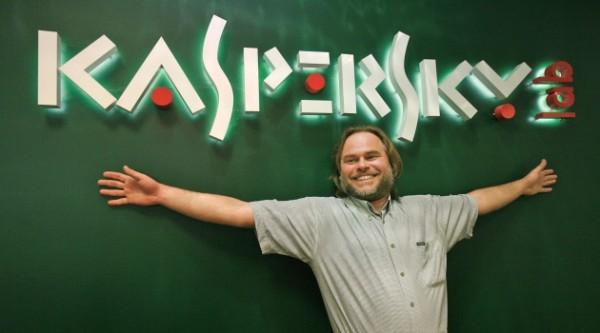 Kaspersky Free — бесплатный антивирус от «Лаборатории Касперского»