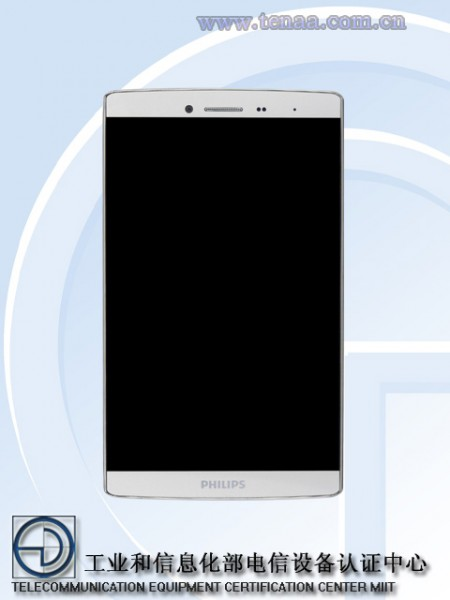 Philips S711L — планшет с поддержкой голосовых звонков
