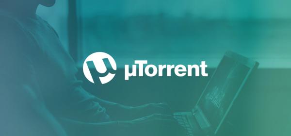 За uTorrent без рекламы придется платить