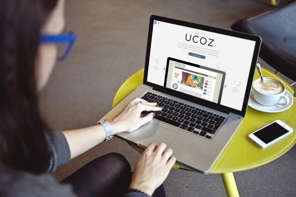 uCoz — универсальный конструктор сайтов