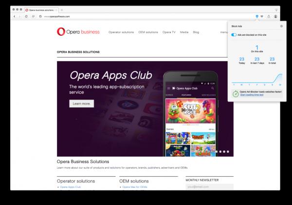 В Opera встроили блокировщик рекламы